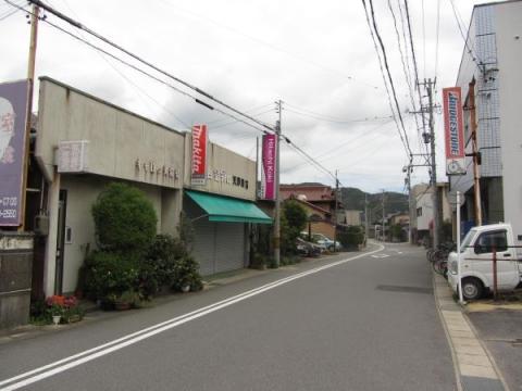 旧東海道 本宿町一里山・東木竹
