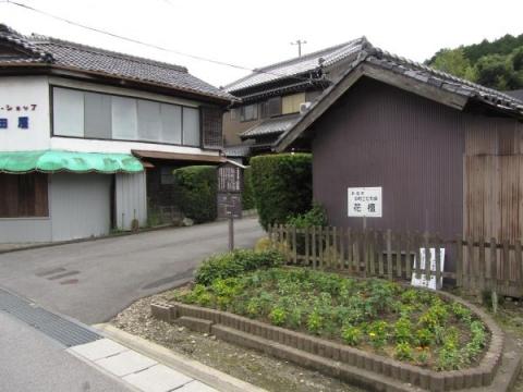 本宿陣屋跡入口