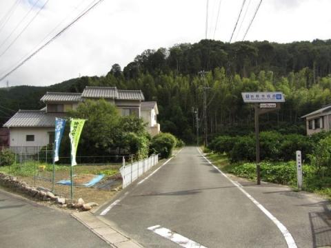 岩略寺城跡