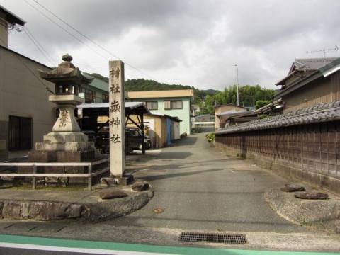 巓神社参道