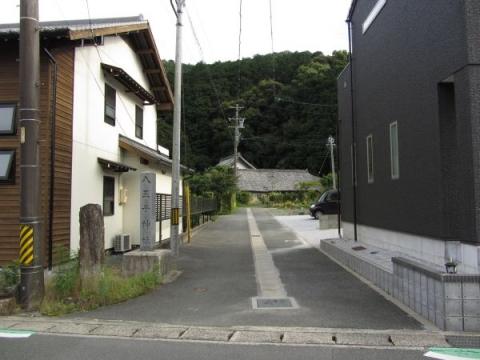 八王子神社参道入口