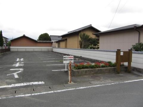 赤坂陣屋(大藪)跡