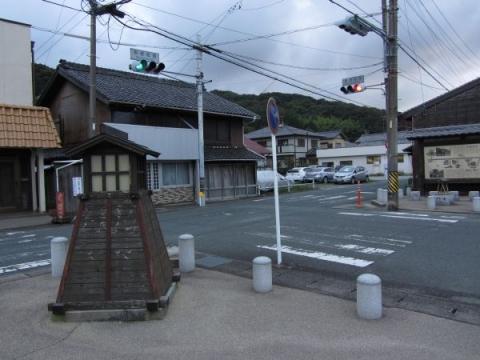 赤坂紅里交差点
