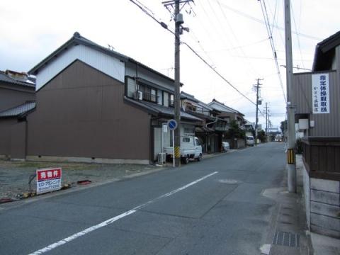赤坂宿問屋場(伝馬所)跡
