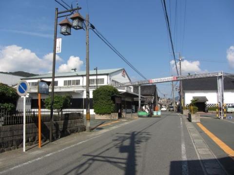 イチビキ第一工場