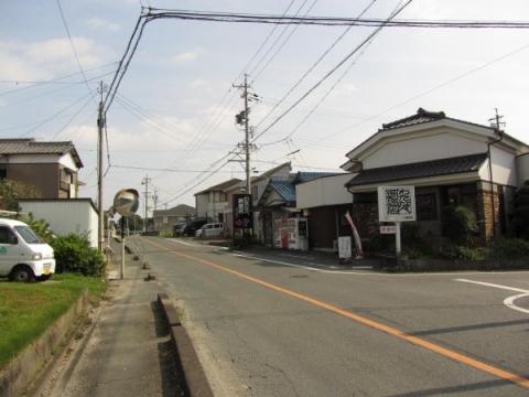旧東海道 豊川市小田渕町
