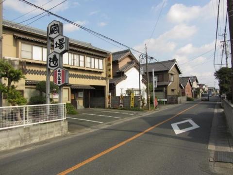 旧東海道 豊川市宿町