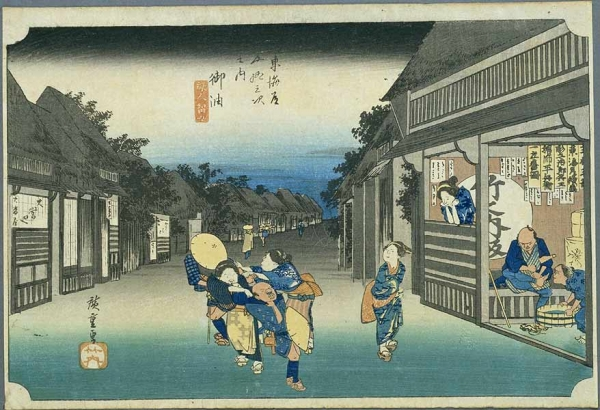 Tokaido35_Goyu.jpg
