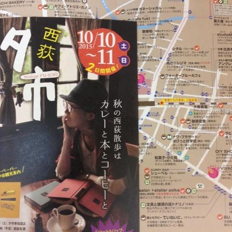 yuuichi2015oct.jpg