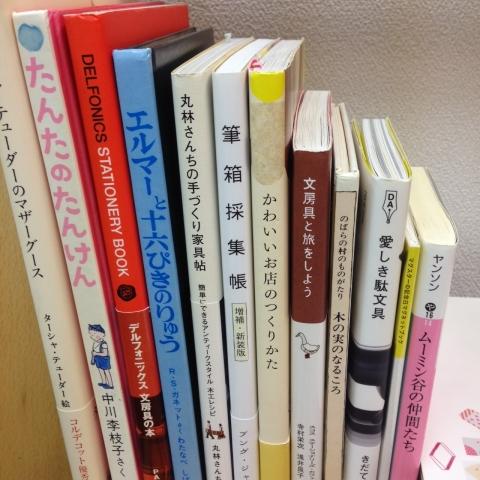 yuuichibooks.jpg