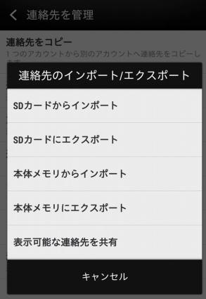 Screenshot_2015-09-23-19-48-41.jpg