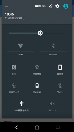 Screenshot_2015-11-20-10-46-46.png
