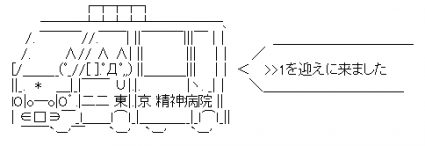 SnapCrab_NoName_2015-8-24_21-1-48_No-00.png