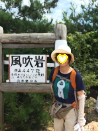 yamaga-ru0.jpg