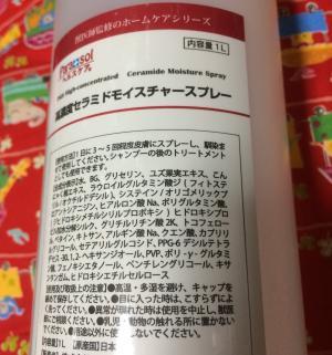 fc2blog_20151018173703dc8.jpg