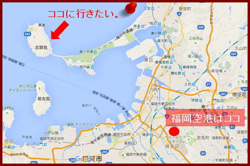 20150919 福岡7