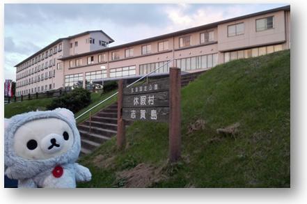 20150919 福岡10