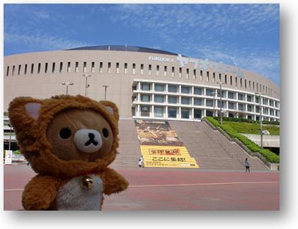 20150919 福岡19