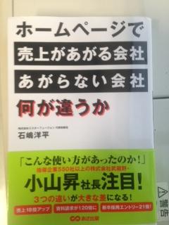 ho-muhonn__.jpg