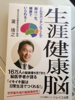 kennkounou__.jpg