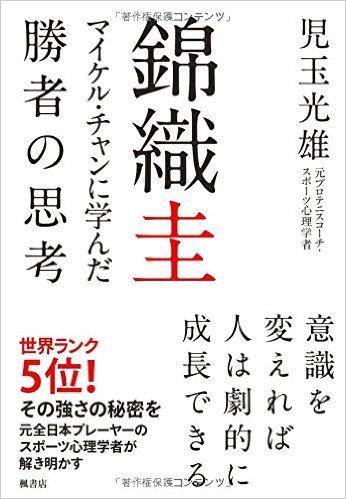 nisikori.jpg
