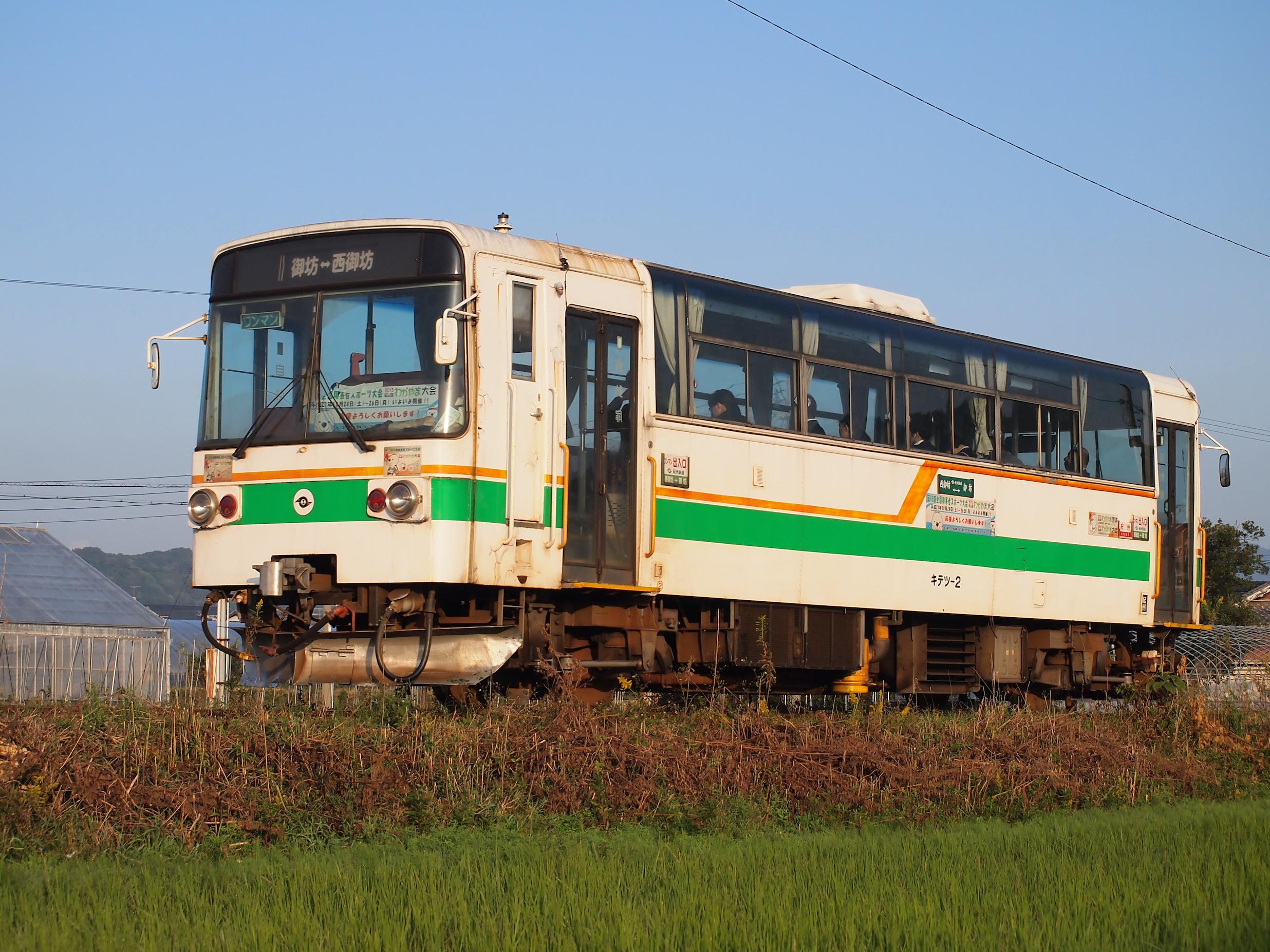 PA221181.jpg