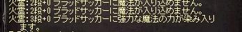 20150929_01.jpg