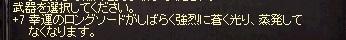 20151004_01.jpg