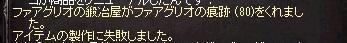 20151004_03.jpg