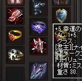 20151020_01.jpg