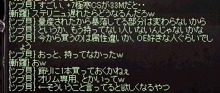 20151020_02.jpg