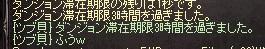 20151110_01.jpg