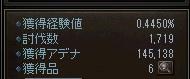 20151110_02.jpg