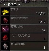 20151110_03.jpg