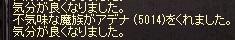 20151121_04.jpg
