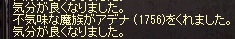 20151121_05.jpg