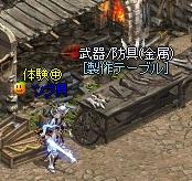 20151203_01.jpg