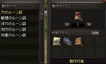 20151203_03.jpg