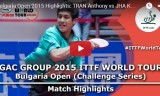 チャンの試合(予選) ブルガリアオープン2015