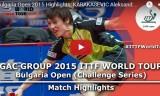 松平健太VSカラカセビッチ(準々)ブルガリアオープン2015