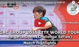金東賢VS金珉鉐(準決勝)ブルガリアオープン2015
