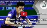 黃鎮廷VS李尚洙(準々決勝)チェコオープン2015