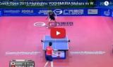 吉村真晴VS黄鎮廷(決勝戦)チェコオープン2015