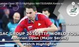 松平健太VSスカチコフ(1回戦)オーストリアオープン2015