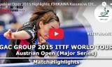 石川佳純VS鄭怡静(準々決)オーストリアオープン2015