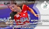 馮天薇VS姜華君(3回戦)オーストリアオープン2015