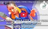 鄭怡静VSリージエ(準決勝)オーストリアオープン2015