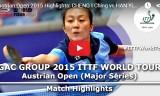 鄭怡静VSハンイン(決勝戦)オーストリアオープン2015