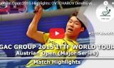 オフチャロフVS張禹珍(準決勝)オーストリアオープン2015