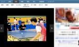 障害者ら・元トップ選手と卓球でラリー